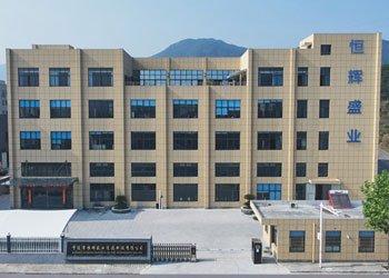 Powder Metal Suppliers Factory 1